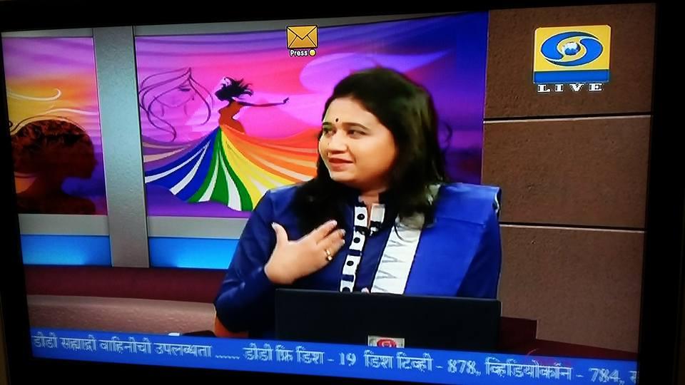 Harmony Consultants | Pallavi Patgaonkar | Mumbai Doordarshan