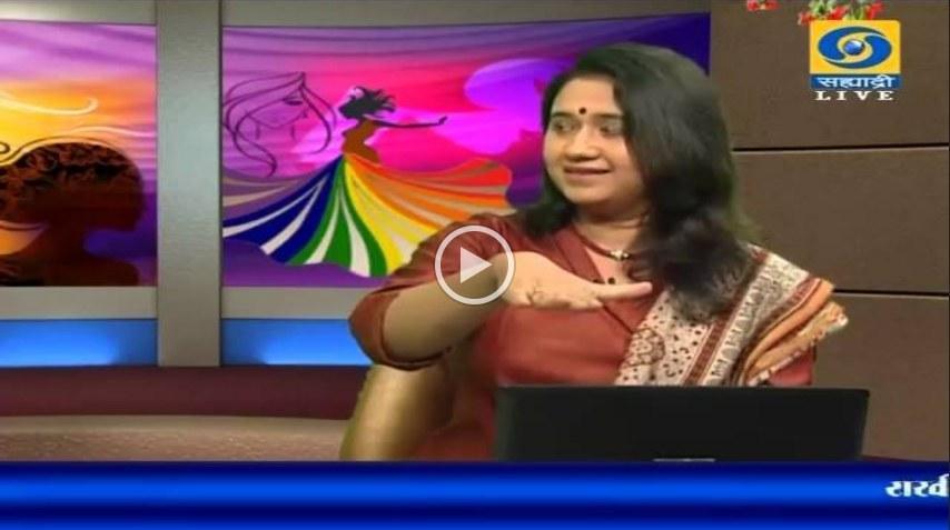 Harmony Consultants | Pallavi Patgaonkar | Body language and ettiquette