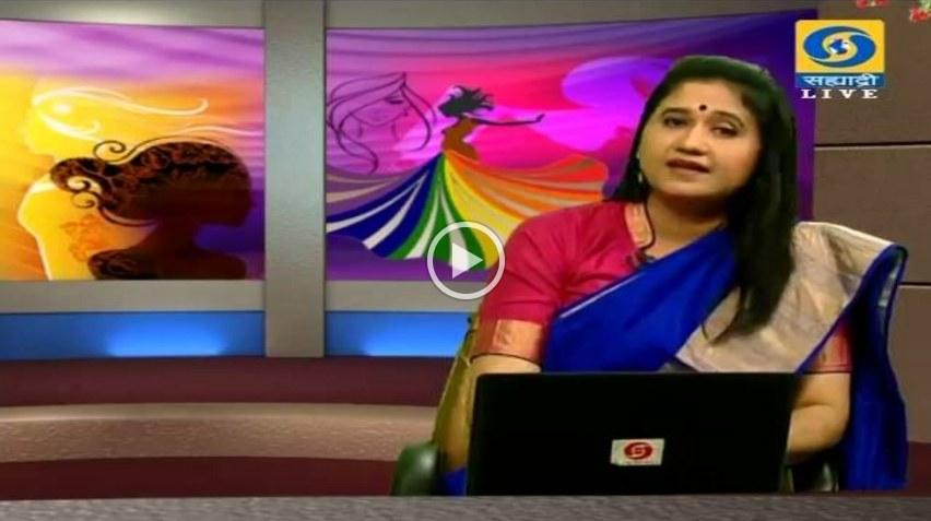 Harmony Consultants | Pallavi Patgaonkar | Image Makeover