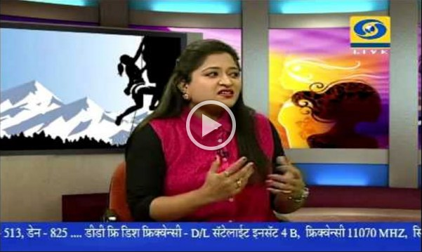 Harmony Consultants | Pallavi Patgaonkar | Streecha vyaktimatwa japtana